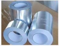 上海2.0mm厚铝箔防水胶带