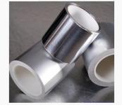 上海1.0mm厚铝箔丁基胶带