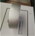 上海1.4mm厚铝箔丁基胶带