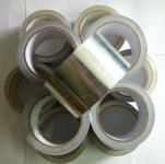 上海1.5mm厚铝箔丁基胶带
