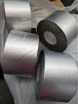 上海1.6mm厚铝箔丁基胶带