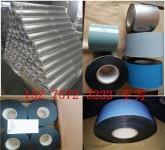 西藏铝箔防腐胶带
