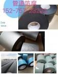 上海1.2mm厚铝箔丁基胶带
