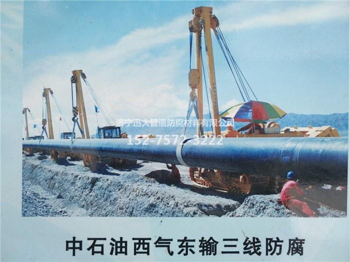 中石油西气东输三线防腐